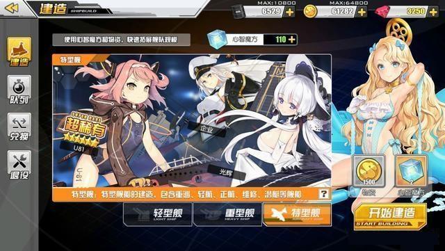 碧蓝航线 3.jpg