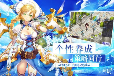 神契幻奇谭1.jpg