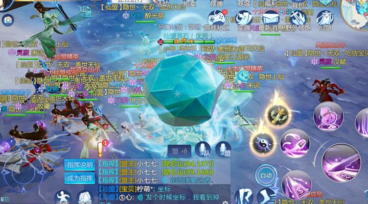 仙剑奇侠传四 1.png