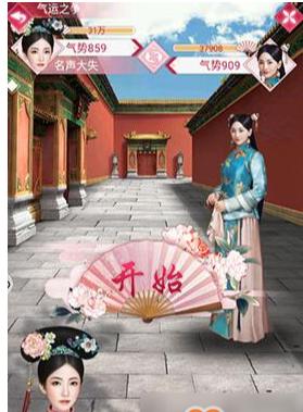 宫廷秘传.png