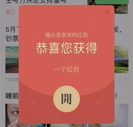 趣头条怎么自动阅读 多多云手机自动阅读攻略详解